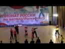 9.12.2017 ЧР Final E-class