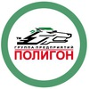 Полигон Пермь. Военторг, экипировочный центр.