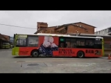 Kang Sung Hoon - Hoony Bus Forever be My Love (Taiwan)