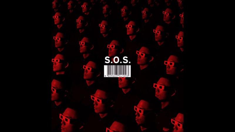 윤비 (YunB) - Radio (Feat. JUSTHIS, Okasian EK) [S.O.S.]