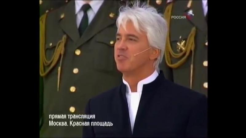 Дмитрий Хворостовский - На безымянной высоте
