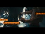 (RUS) Трейлер фильма Рок-н-рольщик / Rock-n-rolla.
