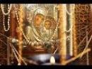 Царице Моя Преблагая Архидиакон Илиодор и братия Оптиной Пустыни