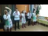 Украинское поппури. Фолк-группа