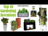 Top 10 Amazing Gardening Gadget Inventions Part-3