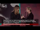 Webкамера PRO party M1 Music Awards 23 11 2017
