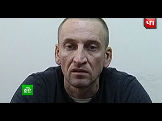 ФСБ поймала украинского шпиона по прозвищу Серж