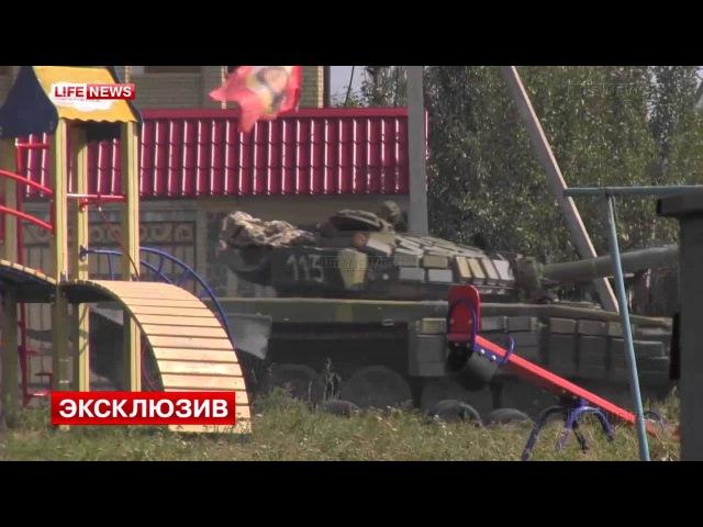 Ополченцы штурмуют позиции силовиков в аэропорту Донецка