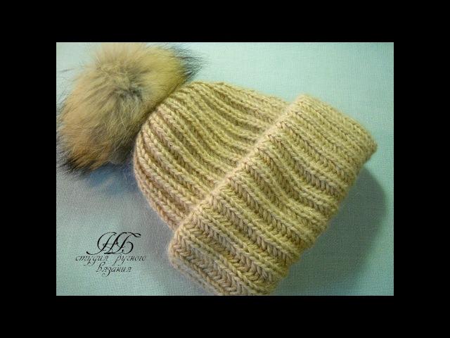 МК Двойная шапка из мохера английской резинкой с отворотом.
