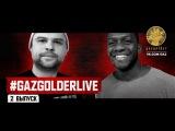 #GazgolderLive - 2 выпуск