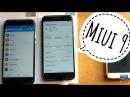Как я не мог прошить Xiaomi Mi5C.. Что такое прошивка от продавцов!