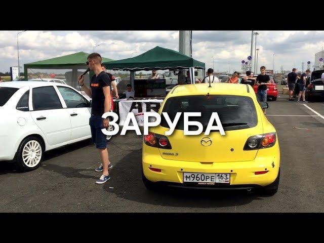 Поволжская Лига Автозвука конкурс Заруба от компании AuraSound