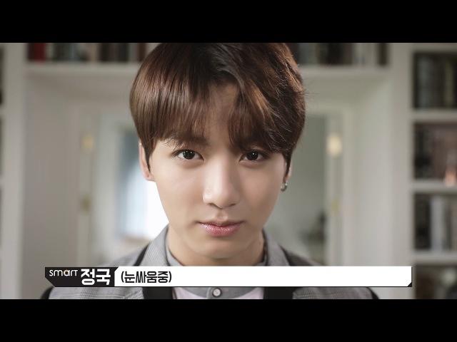 [Smart TV Ch.BTS] 눈싸움 TV