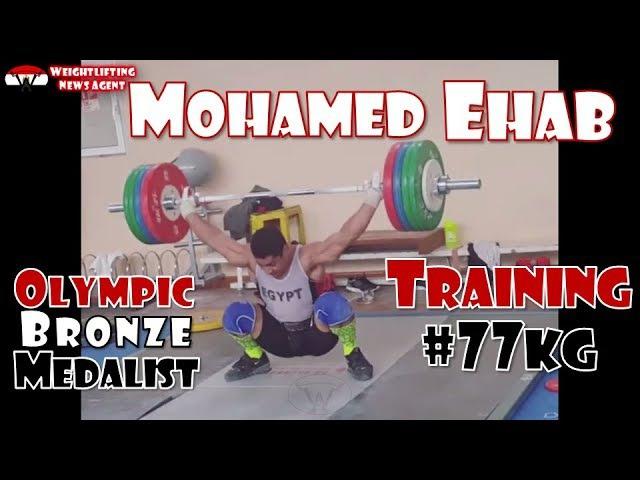 Mohamed Ehab (EGY, 77KG) | Olympic Weightlifting Training | Motivation