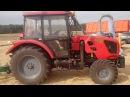 Трактор Беларус МТЗ-921 колесный