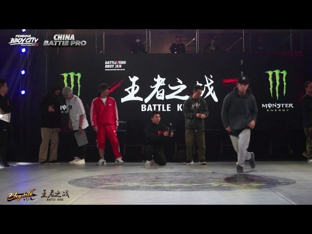 Poe One Benny Ben Bojin Astro Uzee Rock The End Judge showcase Battle King Vol 6