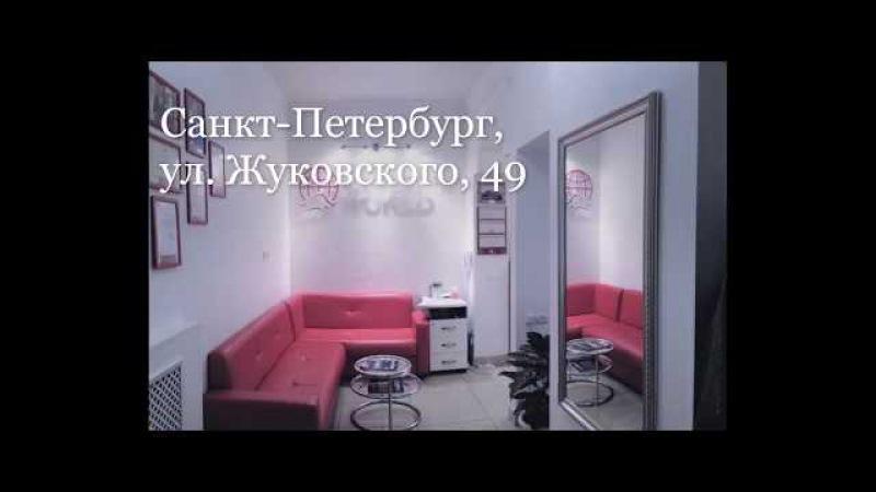 Аренда офиса__Жуковского, 49