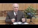 011.Труд и его плоды (МДА, 2010.01.26) — Осипов А.И.