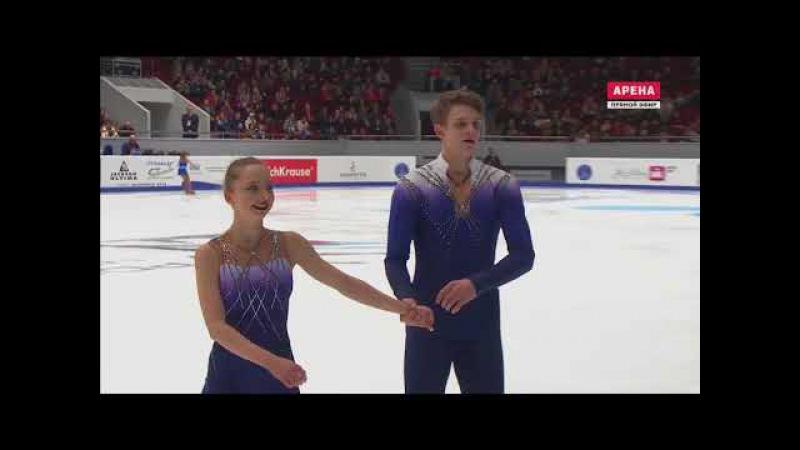 Aleksandra Boikova   Dmitrii Kozlovskii SP 2018 Russian Nationals