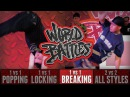 Frog - Russia vs Bboy Funk - Mexico at HHI2017 World Battles Breaking Top 8