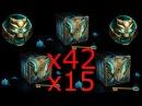 Открытие 42 Сундуков и 15 Сфер Пира League of Legends