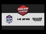 OG vs paiN #1 (bo3) DreamLeague 9, 22.03.18