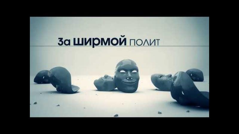 ДВОЙНИК ПУТИНА АГЕНТ ЦРУ