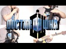 Doctor Who Theme w Ocarina 12 string guitar E Cello