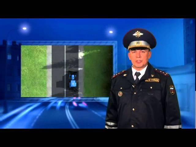 2 Применение спец сигналов
