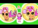 ПИТОМЦЫ ЛОЛ LOL Pets Surprise Series 3 PUPPY ЛОЛ: ПЕСОК - ТУАЛЕТ POTTY | МАЙ ТОЙС ПИНК