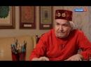 Телеканал Культура в гостях у Современного музея каллиграфии