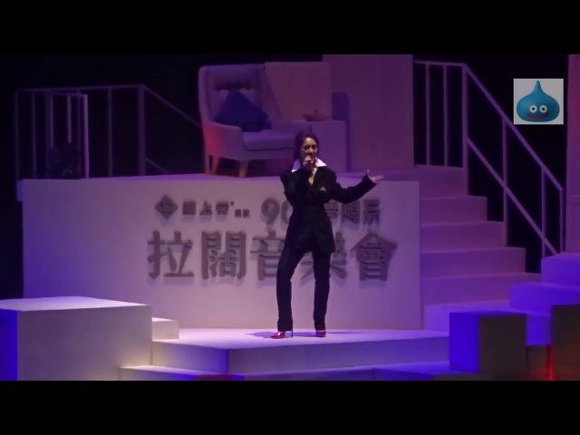 903 夢想系拉闊音樂會 - 一千零一個楊千嬅的故事精彩片段重溫!