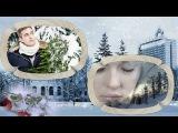Катя Бужинская и Сергей Пискун - Снежинки