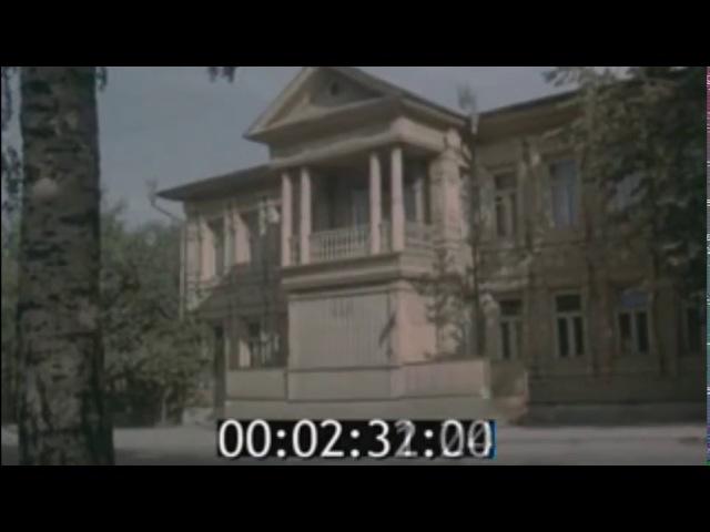 Альманах кинопутешествий, 1979 год, выпуск № 141