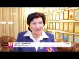 Новости UTV. В КДЦ Агидель г. Салават обсудили программу