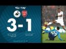 Swansea City vs Arsenal 3 1 Highlights All Goals