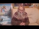 Битва за жизнь -схиархимандрит Илий Ноздрин