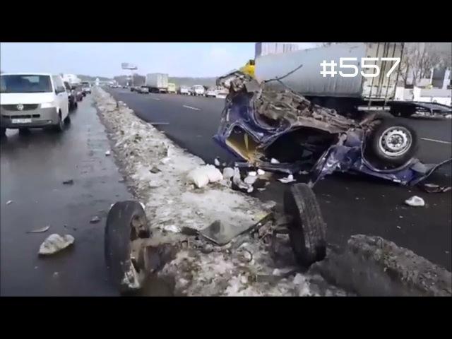 ☭★Подборка Аварий и ДТП/от 18.02.2018/Russia Car Crash Compilation/557/February2018/дтпавария