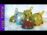Елочные игрушки из шоколада Как делать шоколадные шары на елку  Olya Tortik Домашни ...