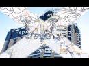 Ремонт от А до Я.Пермь Белинского 31.Обзор ремонта квартиры.Часть 9.Коридор.Студия...