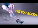 Tattoo Socks Perfect For People Who Love Tattoos But Don't Want To Commit