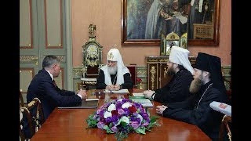 Святейший Патриарх Московский и всея Руси Кирилл прибудет на Вологодчину