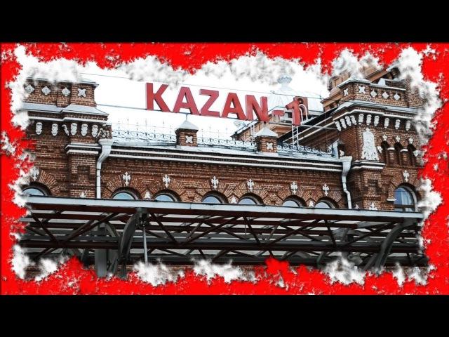 KAZAN | Приятный Ильдар | Пещеры Тайн