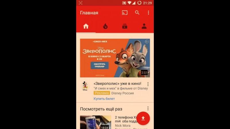 Samsung Galaxy S2 GT-I9100 Прошивка CyanogenMod 13 (OS 6.0.1)
