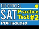 New SAT - Official Test 2 - Math Section 4 - Q1-20
