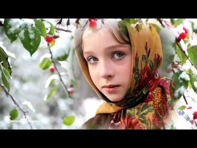 Яблоки на Снегу исп Михаил Муромов