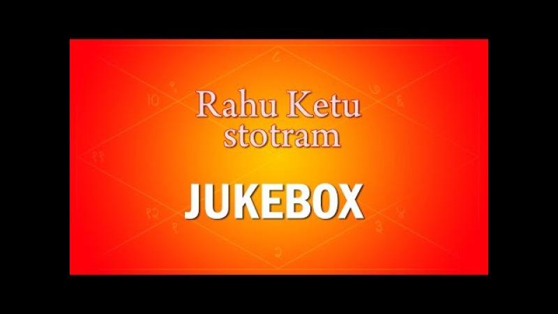 Rahu Ketu Stotram | Anuradha Paudwal | Dinesh Kumar Dube | Jukebox | Times Music