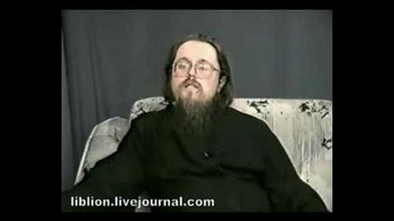 Андрей Кураев. Христианство и пантеизм