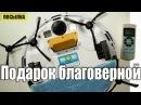 Робот пылесос ILIFE V5 Pro