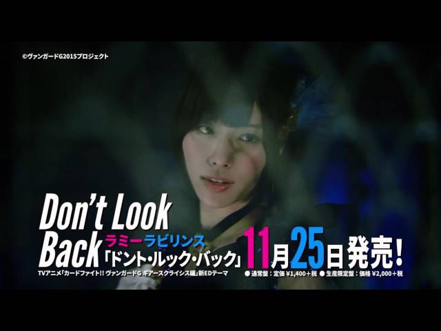 Rummy labyrinth - Don't Look Back